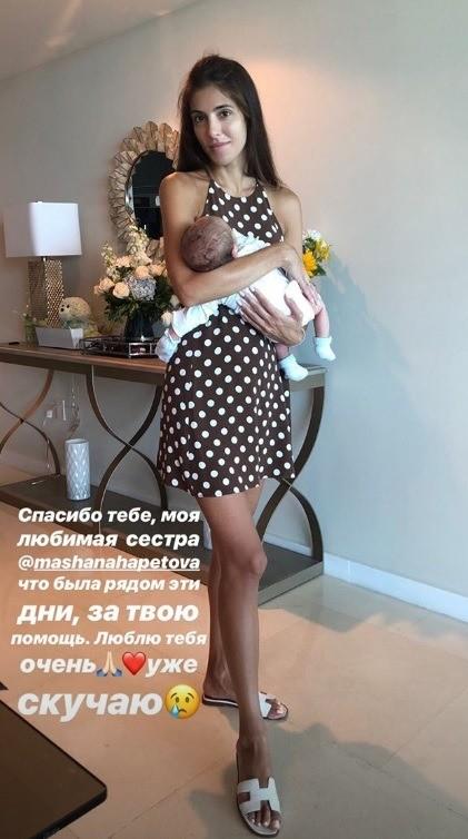 Анастасия Шубская и Александр Овечкин впервые показали новорожденного сына