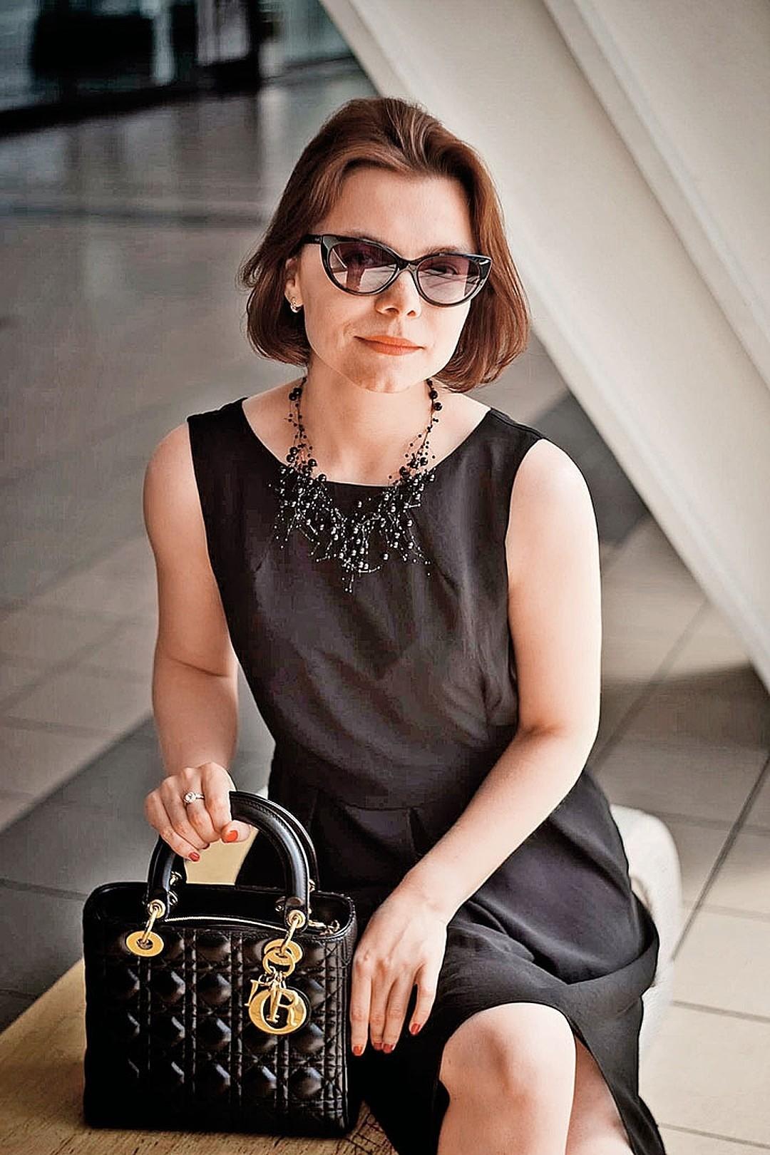Сумочка Dior за 260 тыс. руб.
