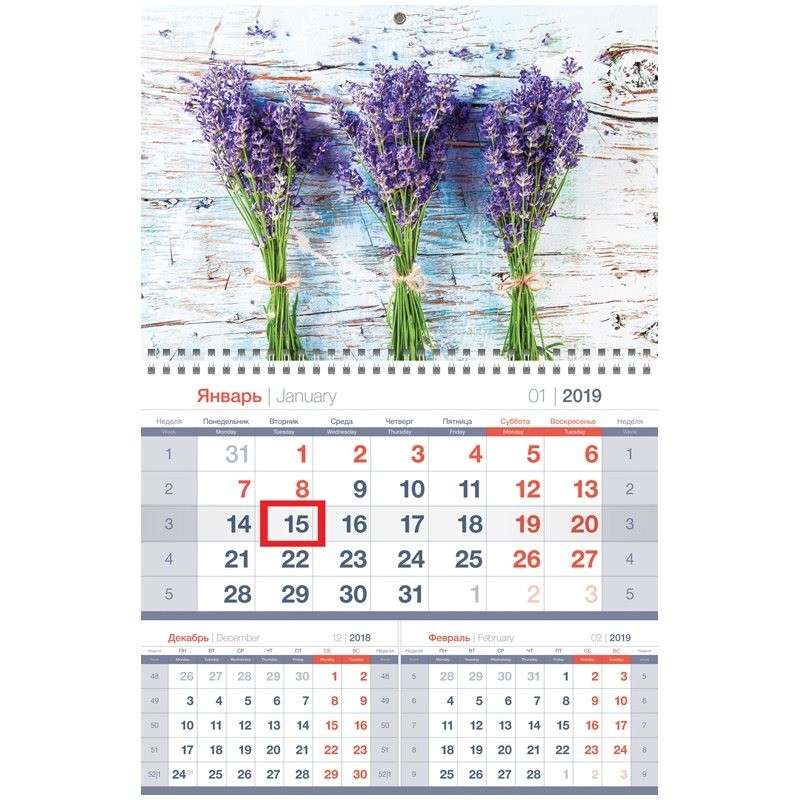 Календарь   premium «Лаванда», цена - ок. 70 руб.