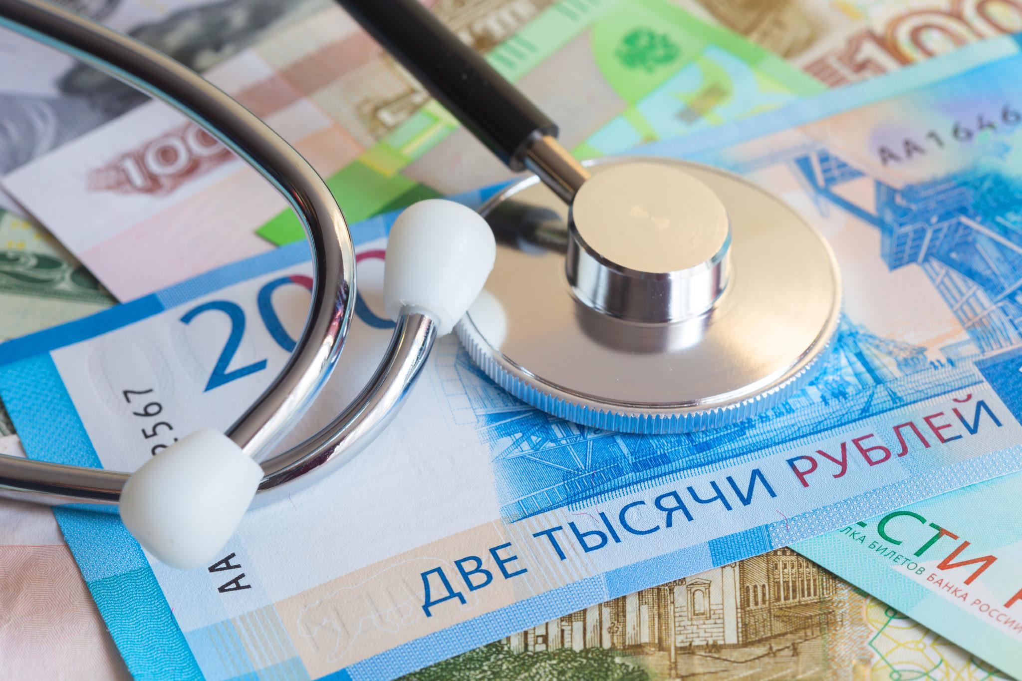 Как рассчитать больничный лист в 2019 году?