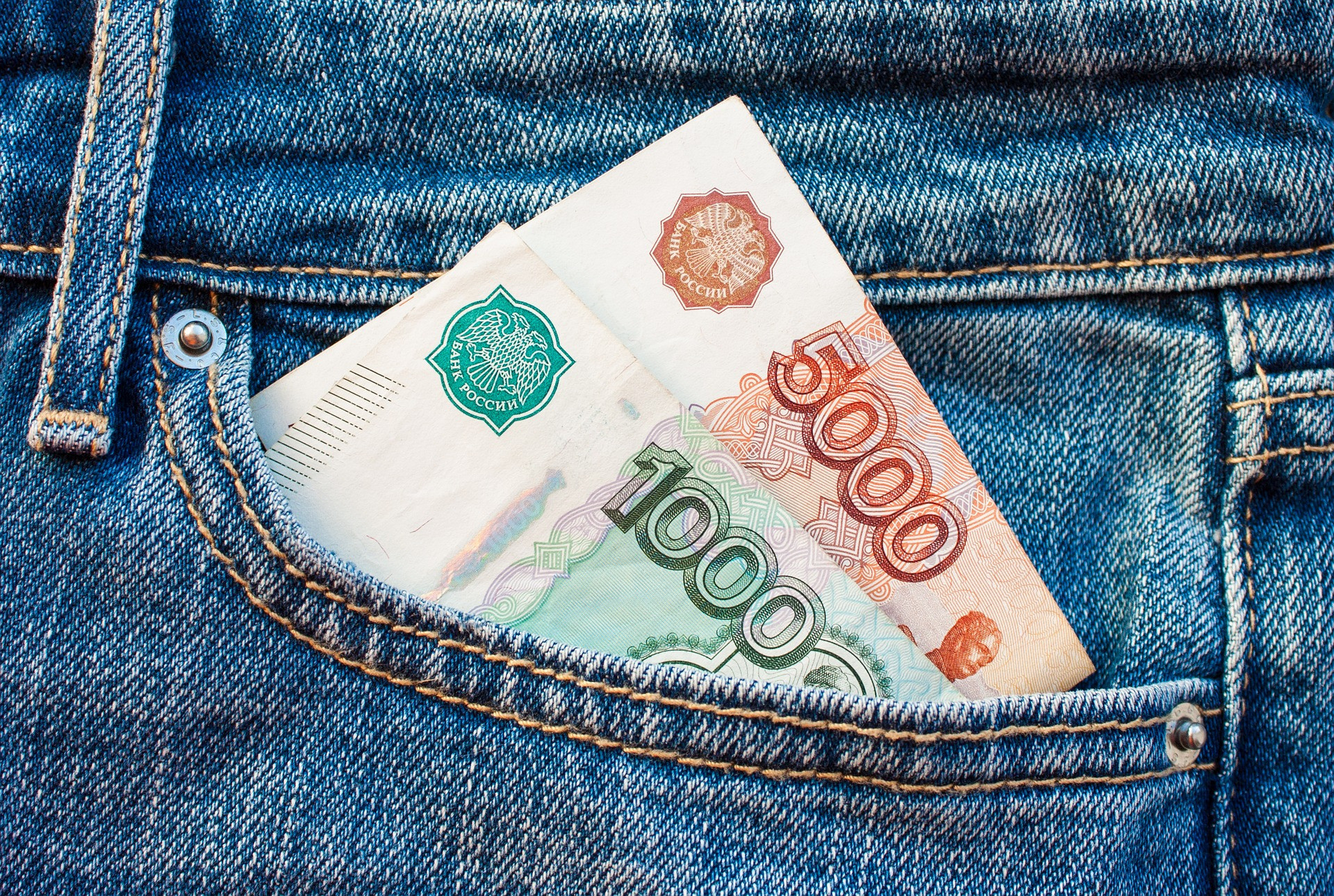 К чему снятся деньги? 9 трактовок интересного сновидения