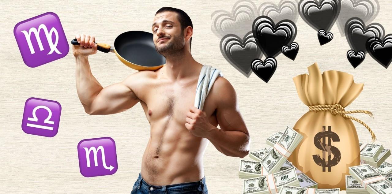 Девы, Весы и Скорпионы: развенчиваем мифы и стереотипы об «осенних» мужчинах