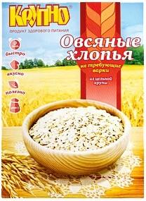 «Крупно», ООО «Арчеда-продукт»....