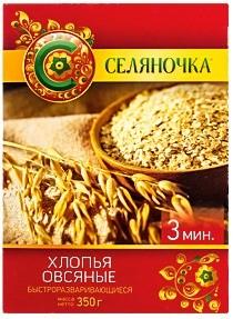 «Селяночка», ООО «Арчеда-проду&...