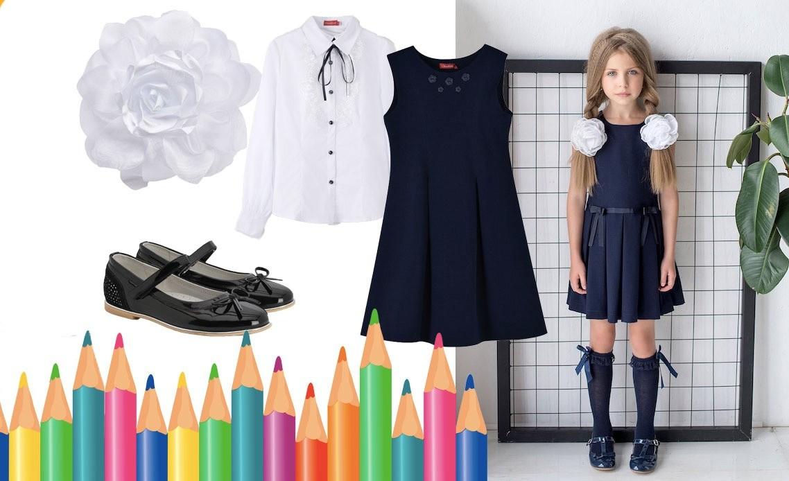 Топ-12 вещей, которые нужны твоему ребенку, чтобы стать самым стильным в классе