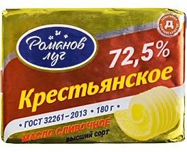 1-е место: «Романов луг», Товарищество на вере «Сыр Стародубский». Масло набрало наибольшее количество баллов: оно безопасное, качественное и вкусное. Но не соответствует требованиям ГОСТ...