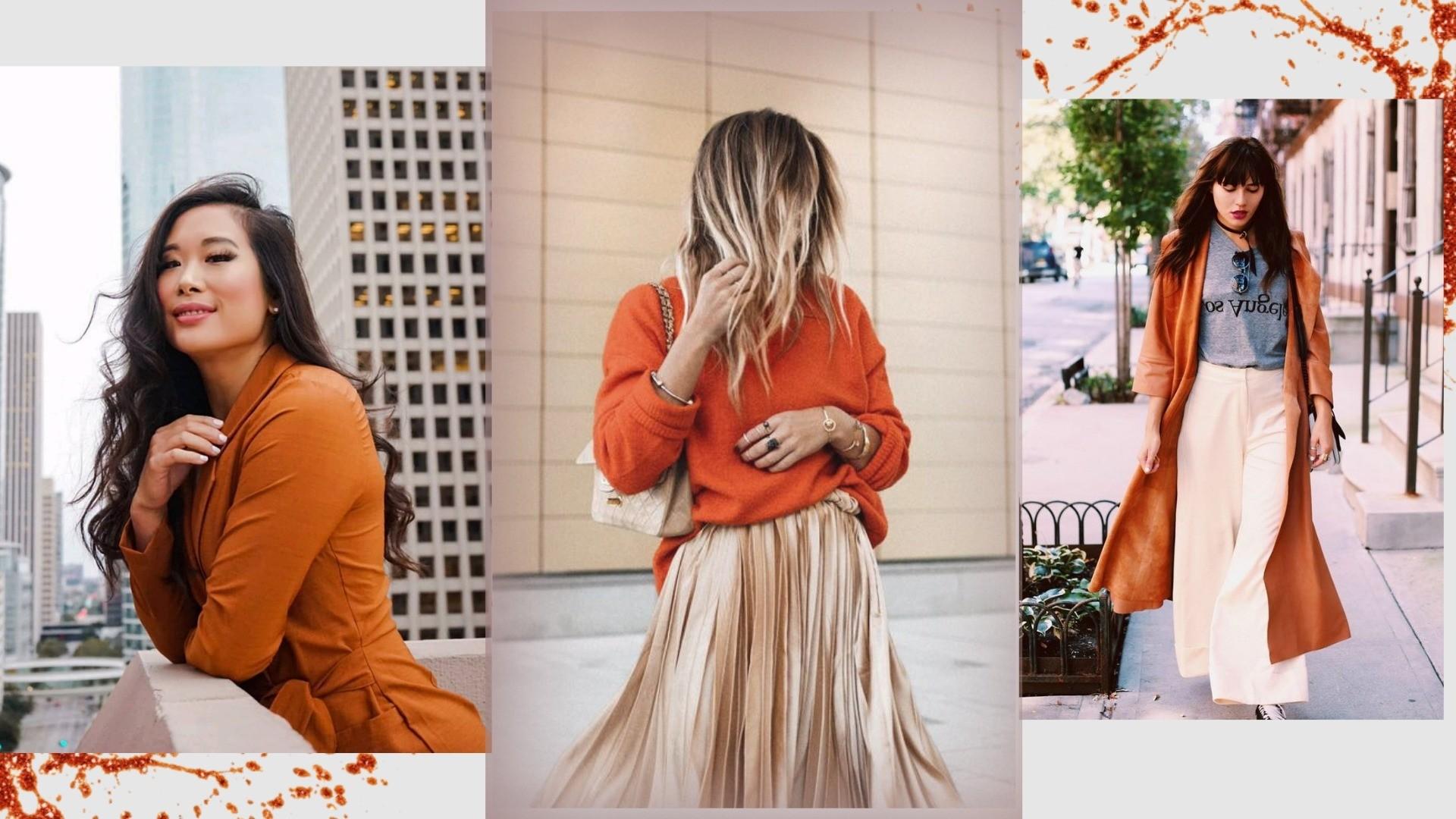 «Выгоревший оранжевый»: как носить один из самых модных цветов 2019 года