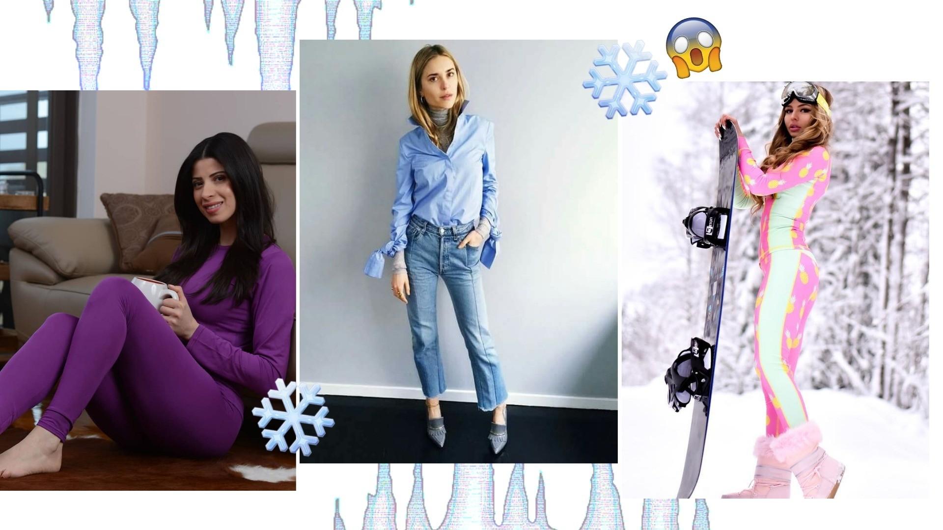 Курс на мороз: как модно носить термобелье
