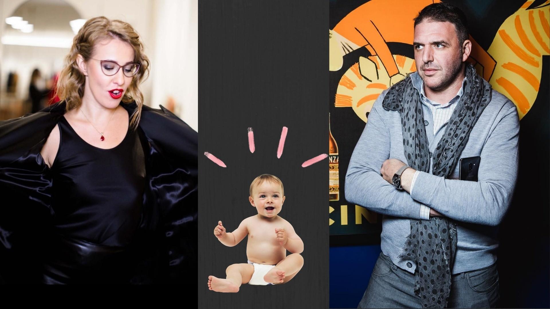 У Ксении Собчак и Максима Виторгана будет еще двое детей: прогноз ясновидящей