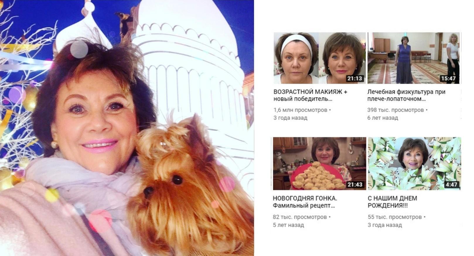 Артрит, измены мужа и менопауза: о чем рассказывают возрастные YouTube-блогеры