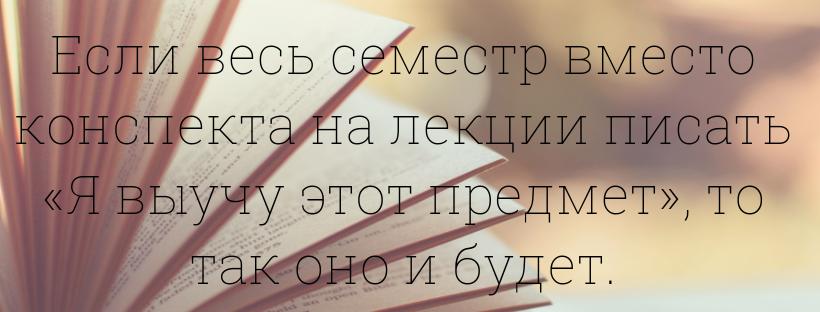 13 самых смешных поверий и примет российских студентов