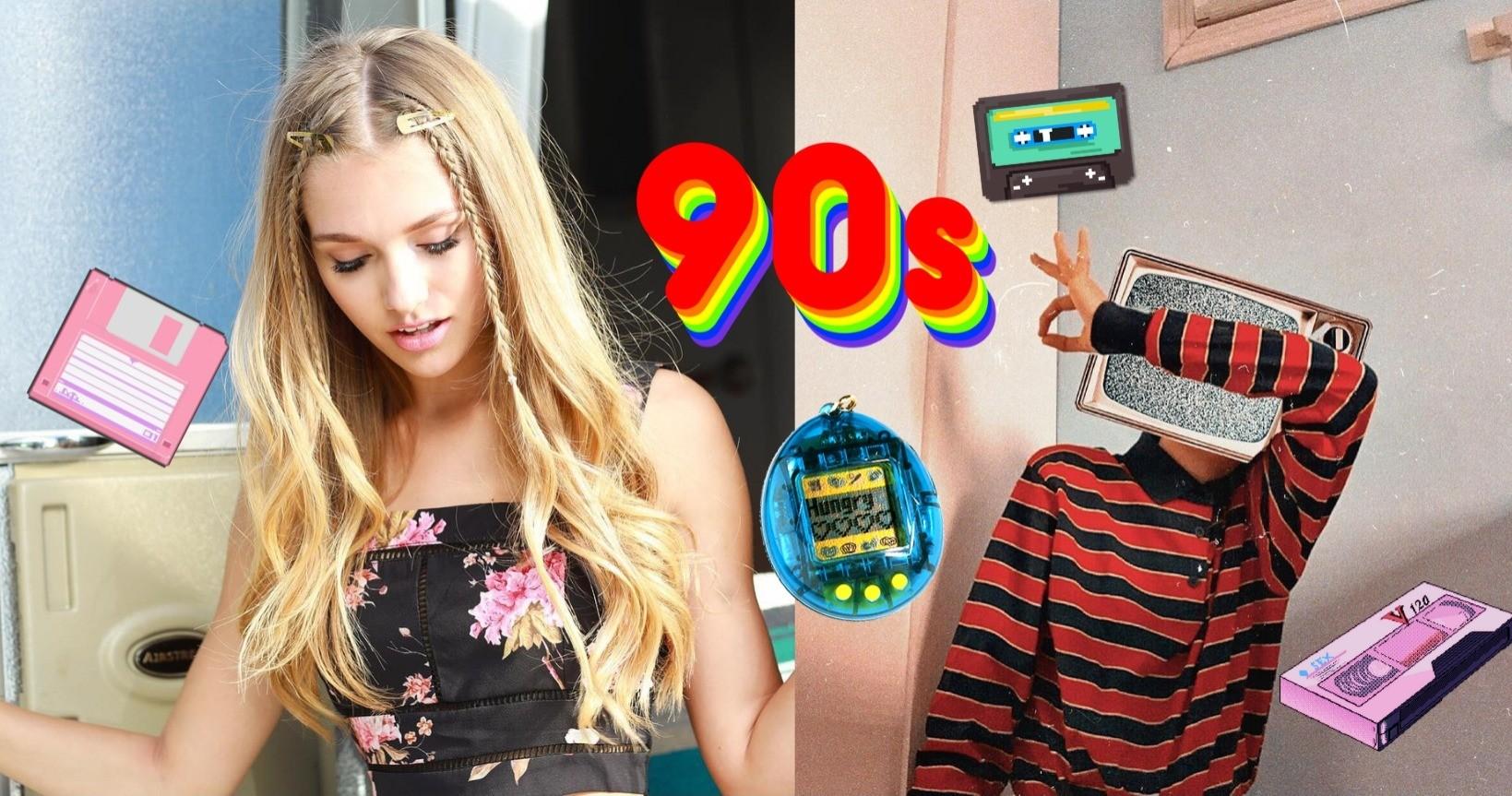 13 ультрамодных вещей из 90-х, о которых мечтали все подростки