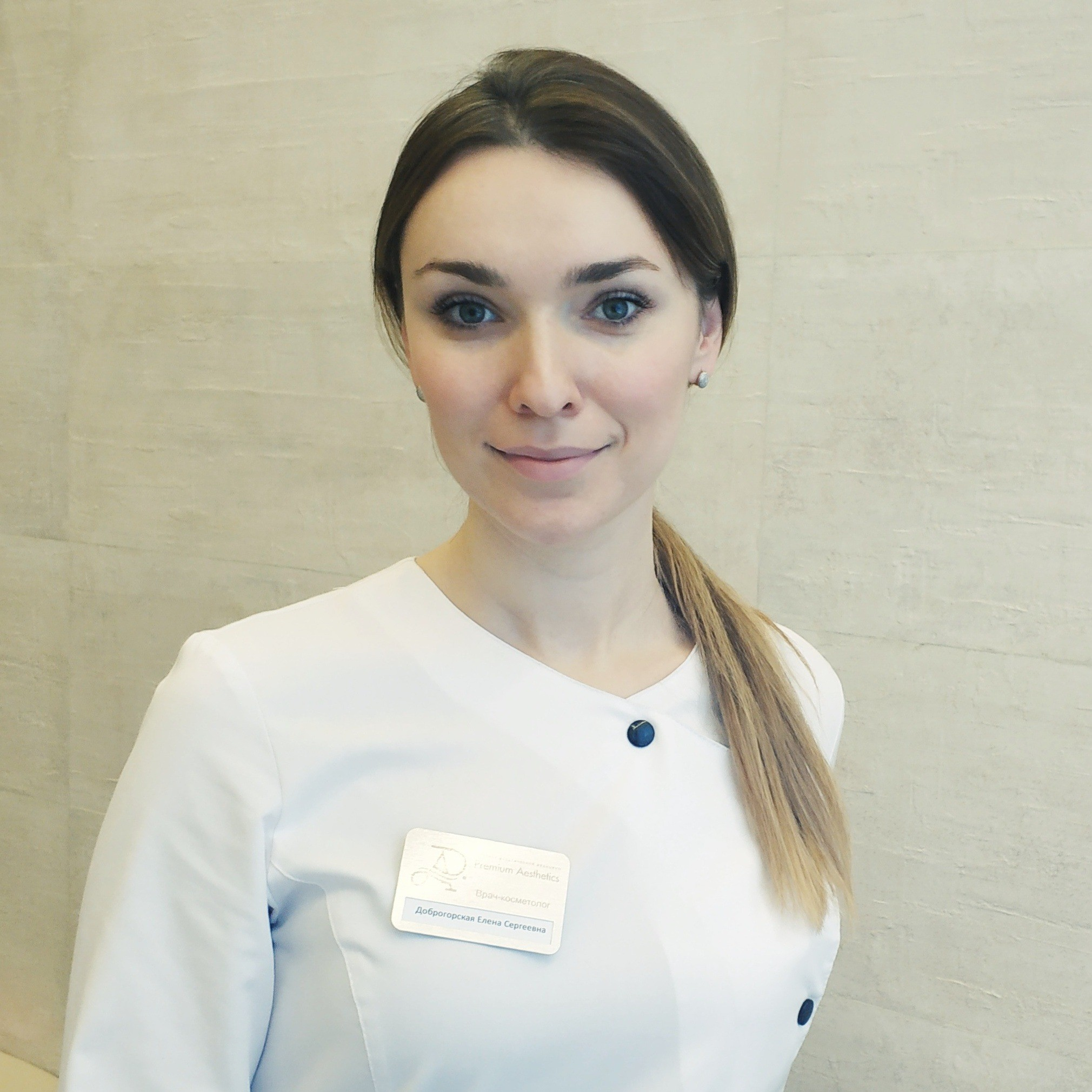 Елена Доброгорская, дерматокосметолог, трихолог клиники эстетической медицины «Премиум Эстетикс»