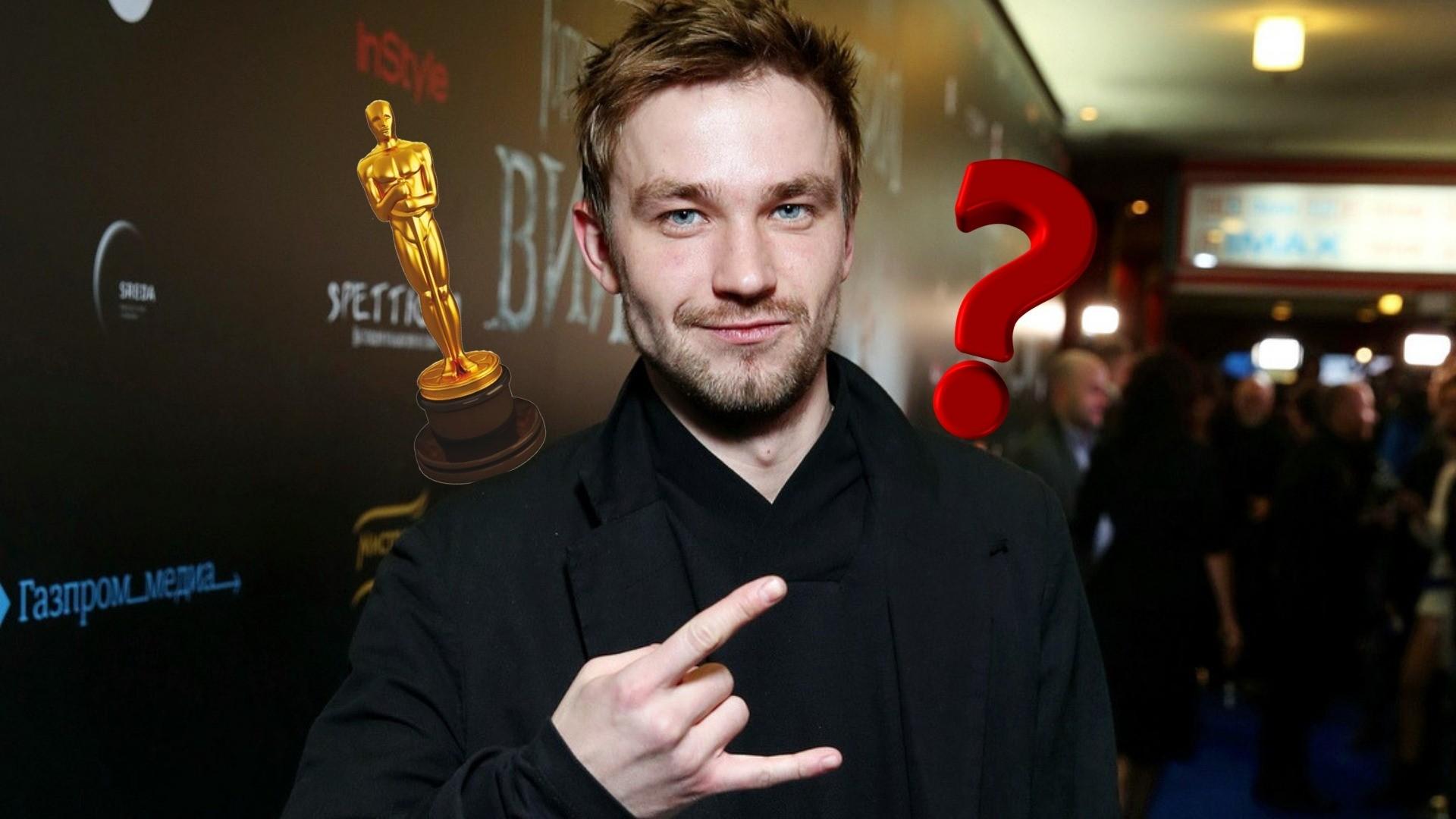 Александр Петров может получить Оскар: предсказание ясновидящей