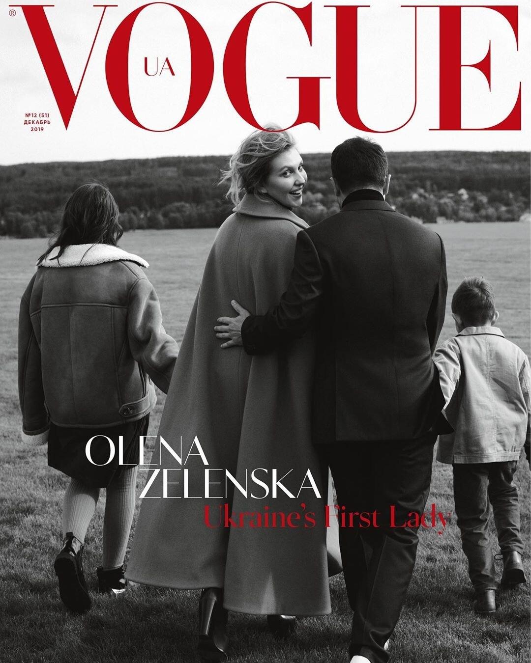 Жена президента Украины Елена Зеленская снялась для глянца