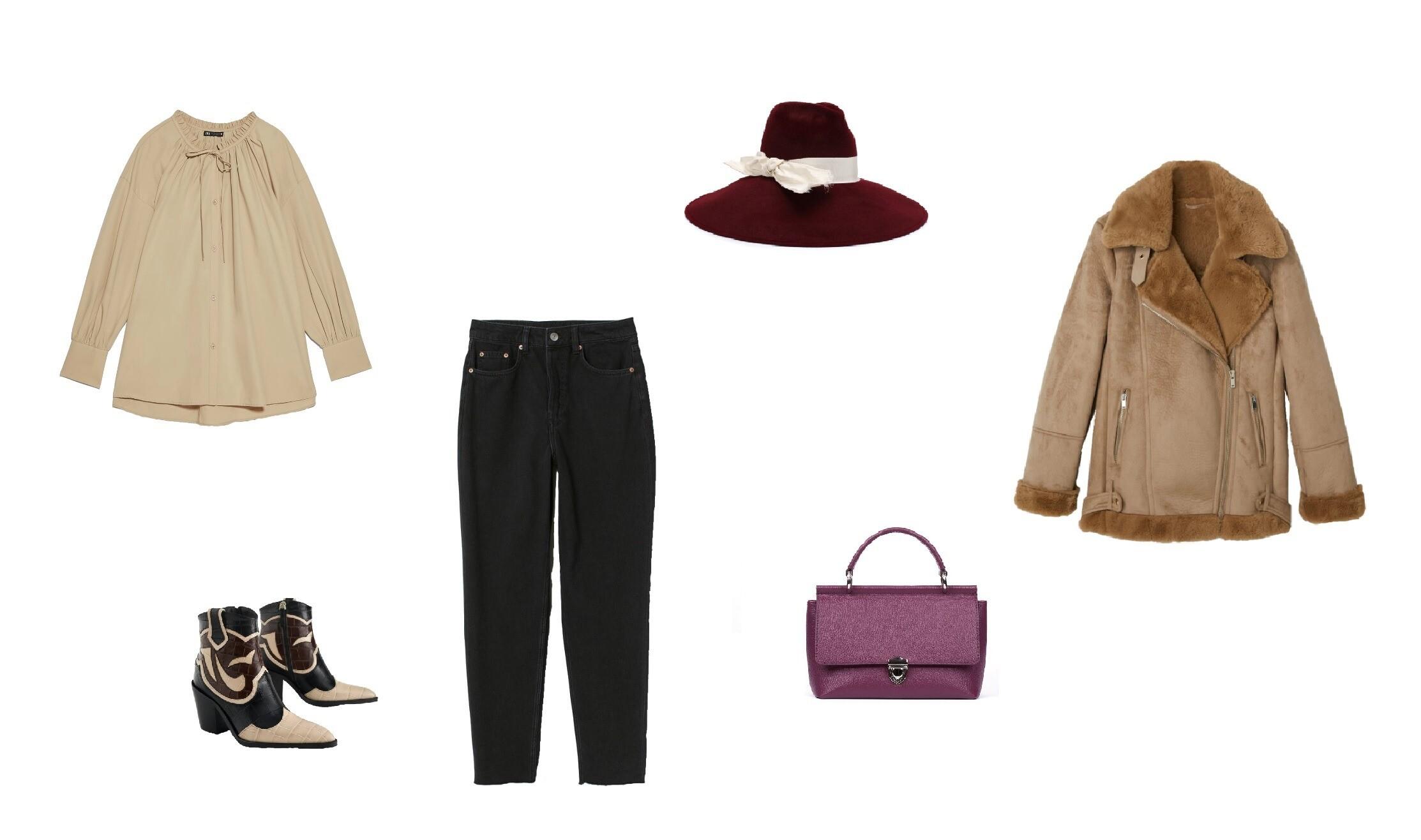 Джинсы H&M, 1 899 руб., рубашка Zara, 2 299 руб., бот&#...