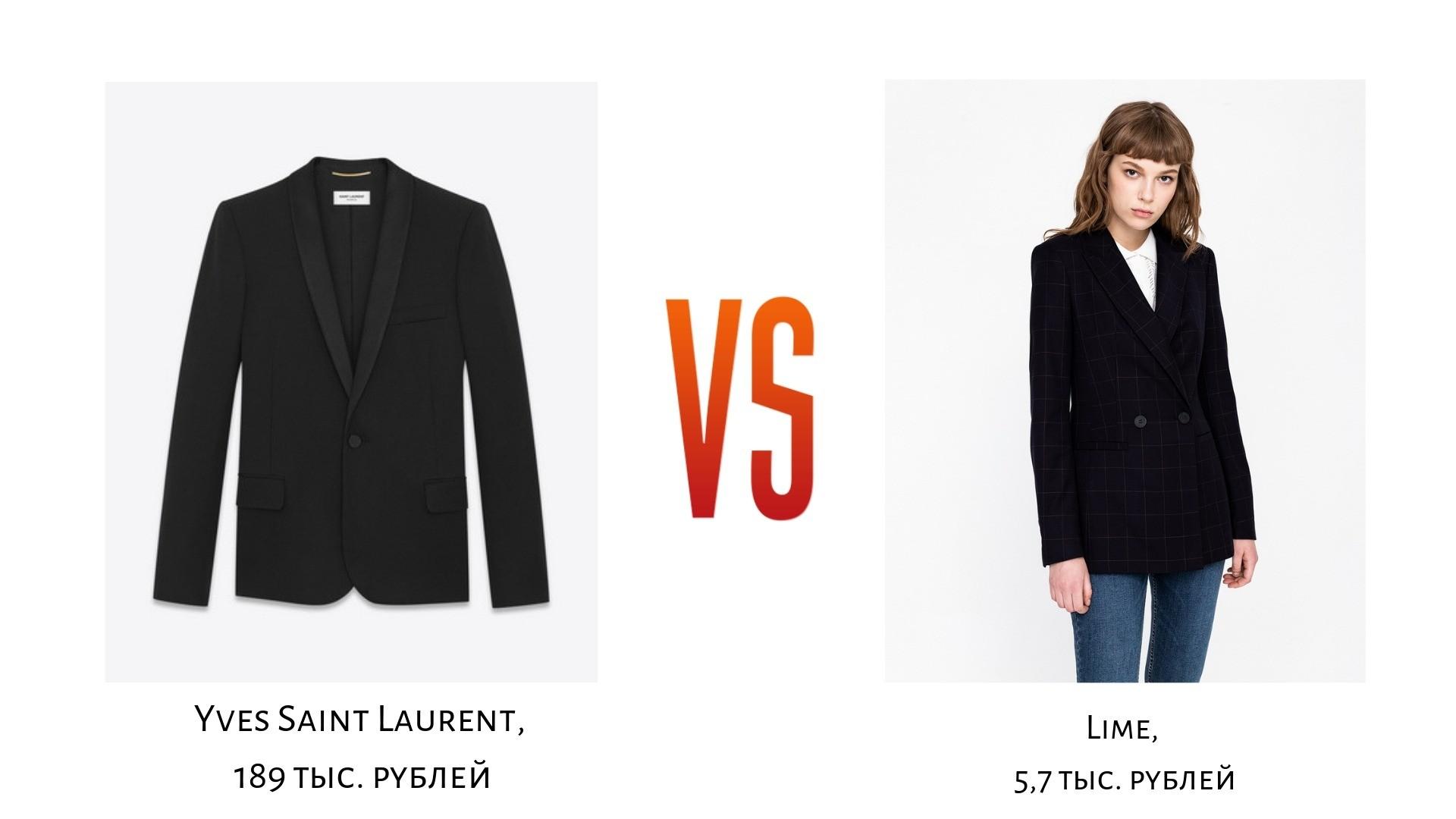 Могу себе позволить: 10 альтернатив модным люксовым вещам из масс-маркета
