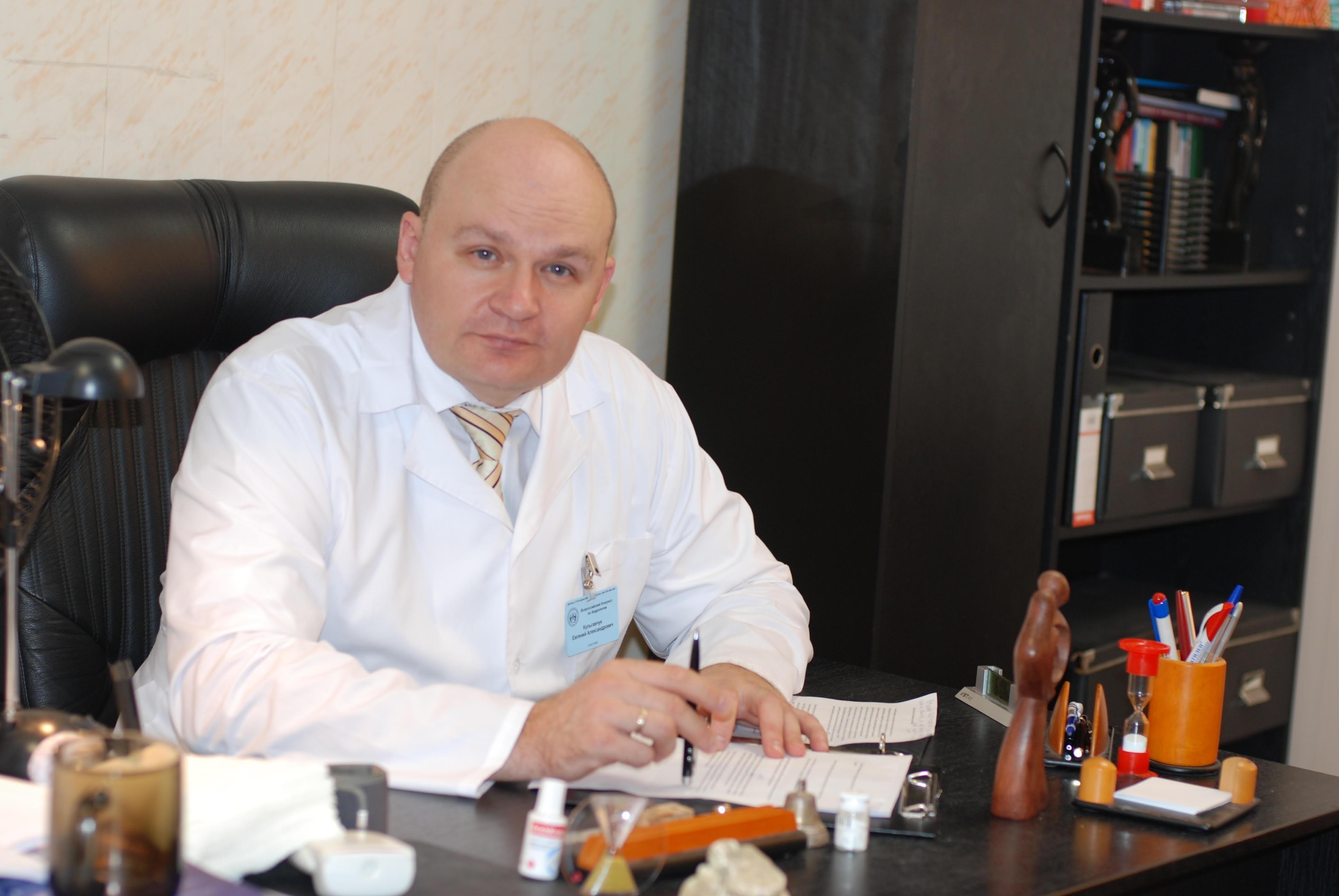 Евгений Александрович Кульгавчук, врач-сексолог, психотерапевт, психиатр
