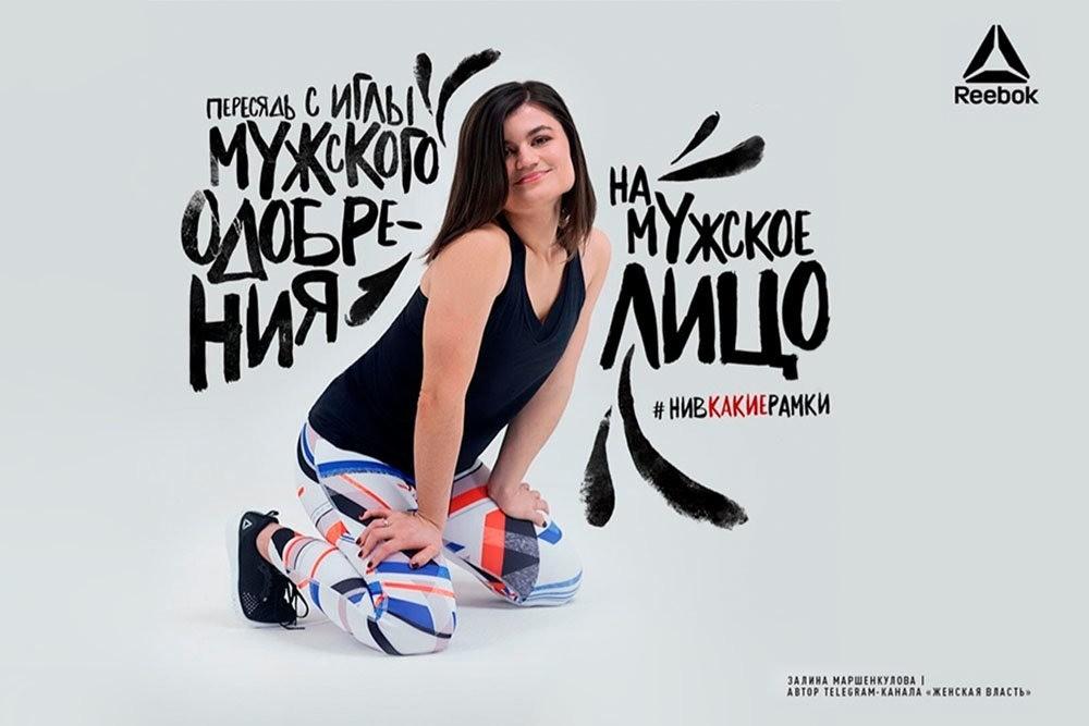 Собственно, в этой трансформации и есть вся суть феминизма по-русски.