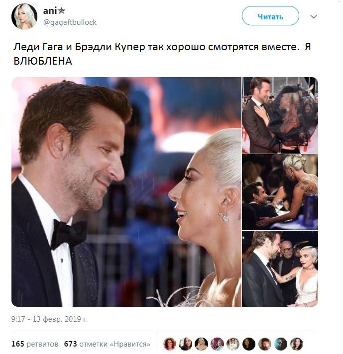 Леди Гага разорвала помолвку. Певице приписывают роман с Брэдли Купером
