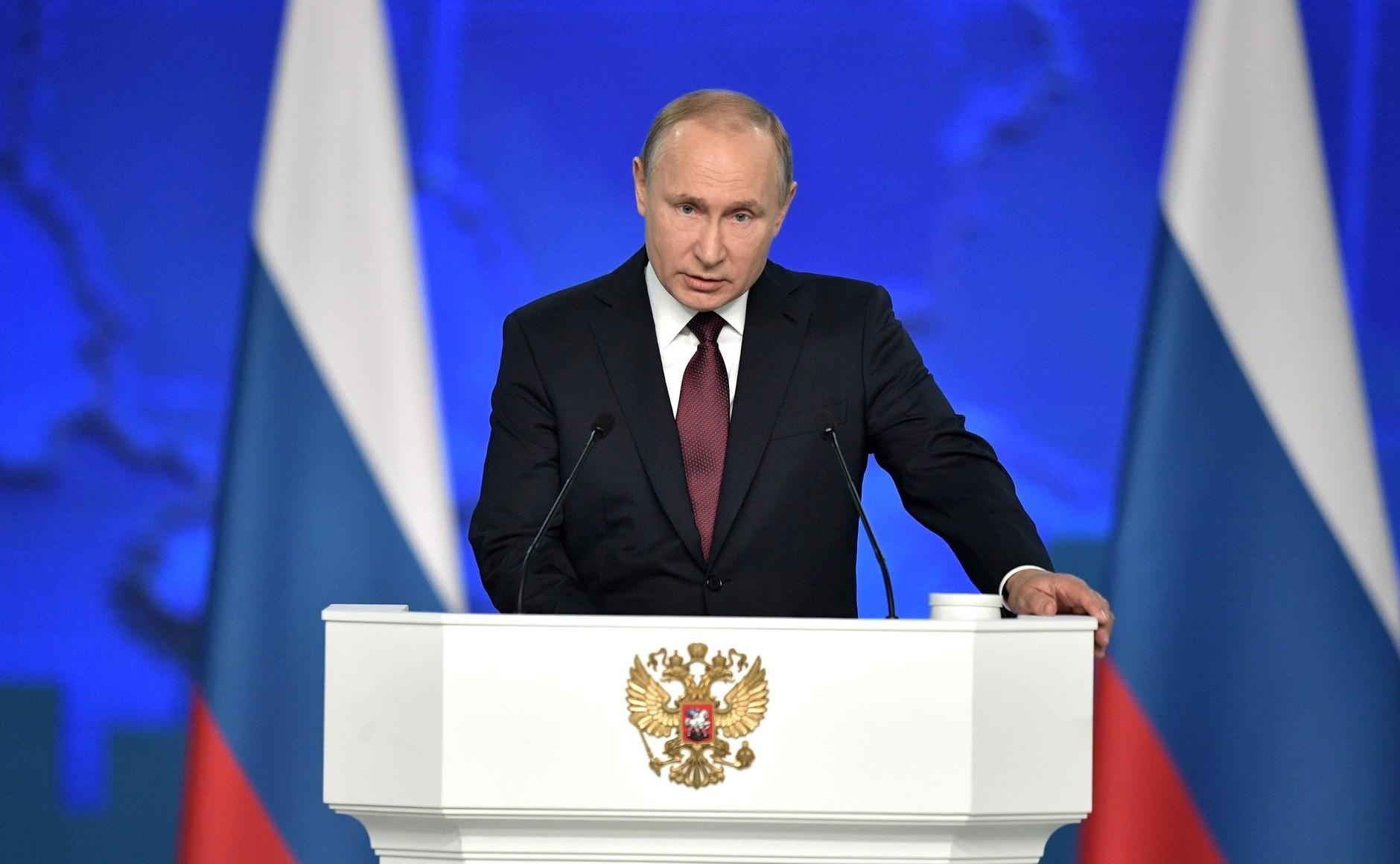 Владимир Путин поручил подготовить план поддержки современной популярной музыки