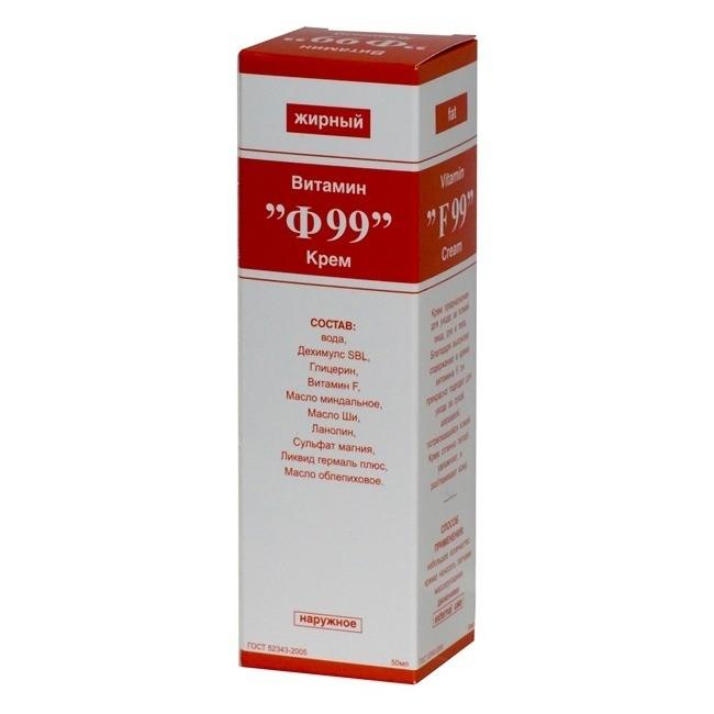 Витамин F99, крем жирный,