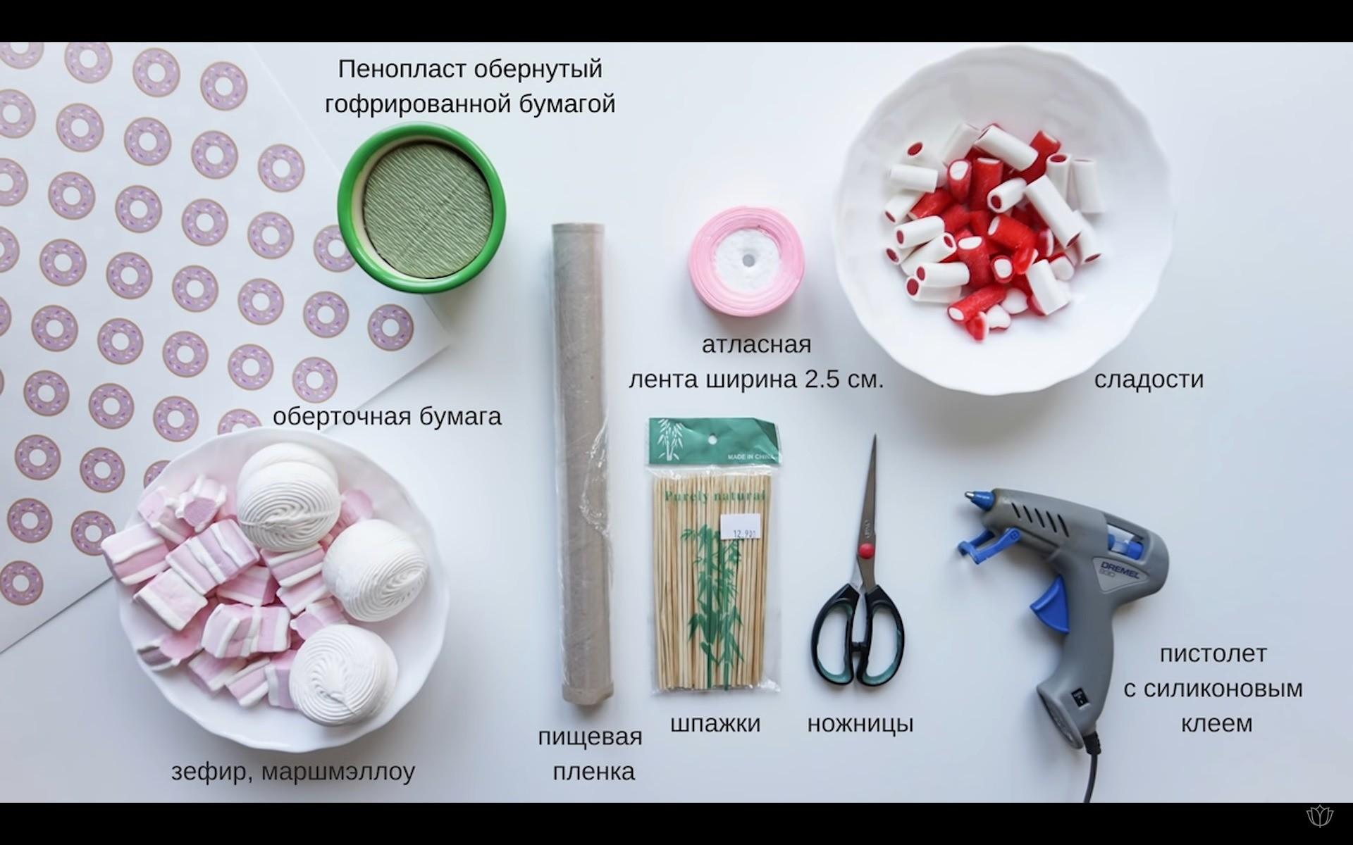 Как сделать букет из зефира: 30 идей, которые каждая сможет воплотить