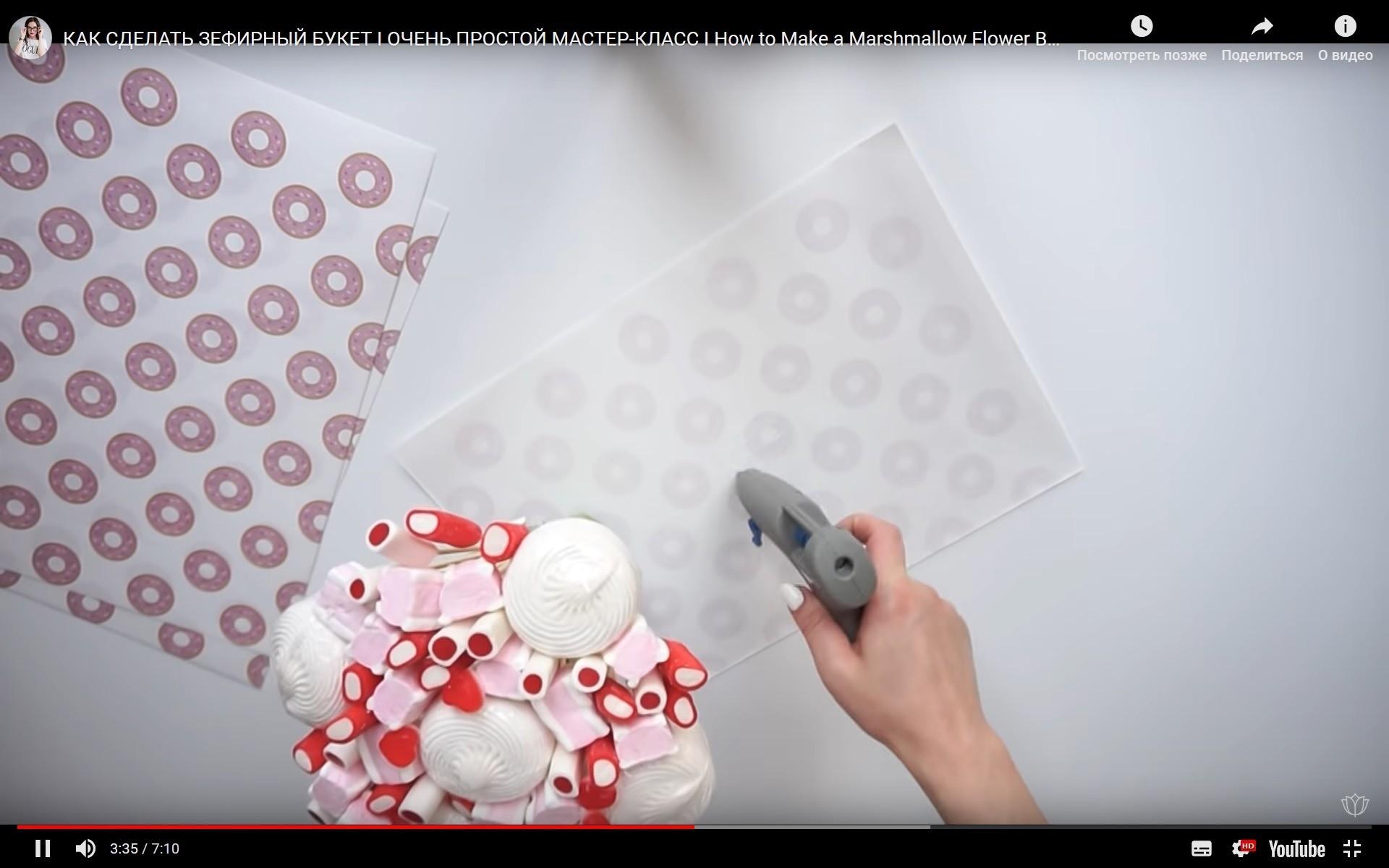 Когда букетик готов, возьми один излистов декоративной бумаги, расположи пенопластовое основание поцентру листа иупакуй поделку, чтобы основание непроглядывало.