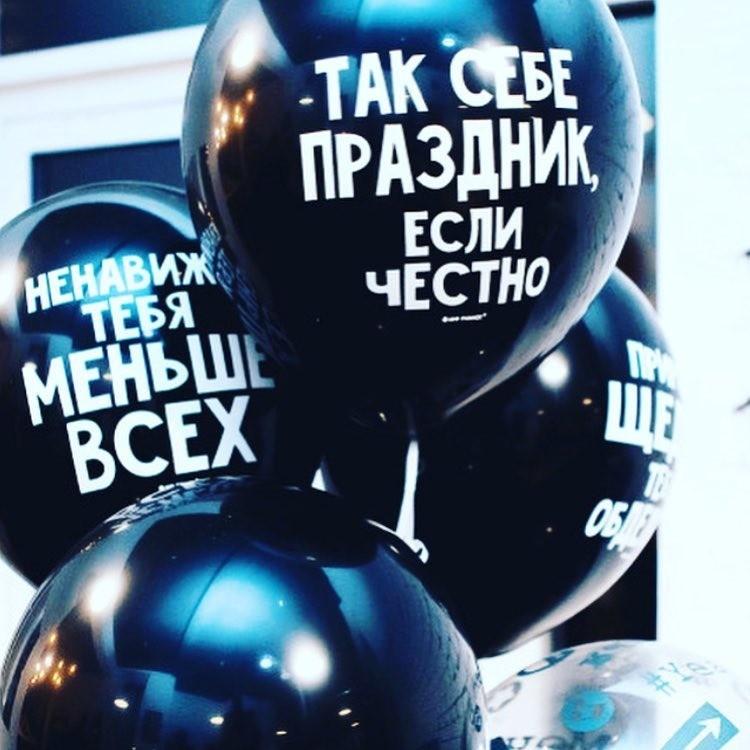 Источник: @apelsin_prazdnik
