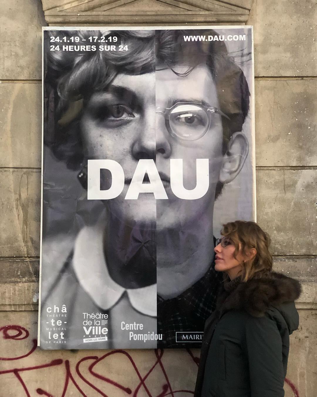 Ксения Собчак в Париже.