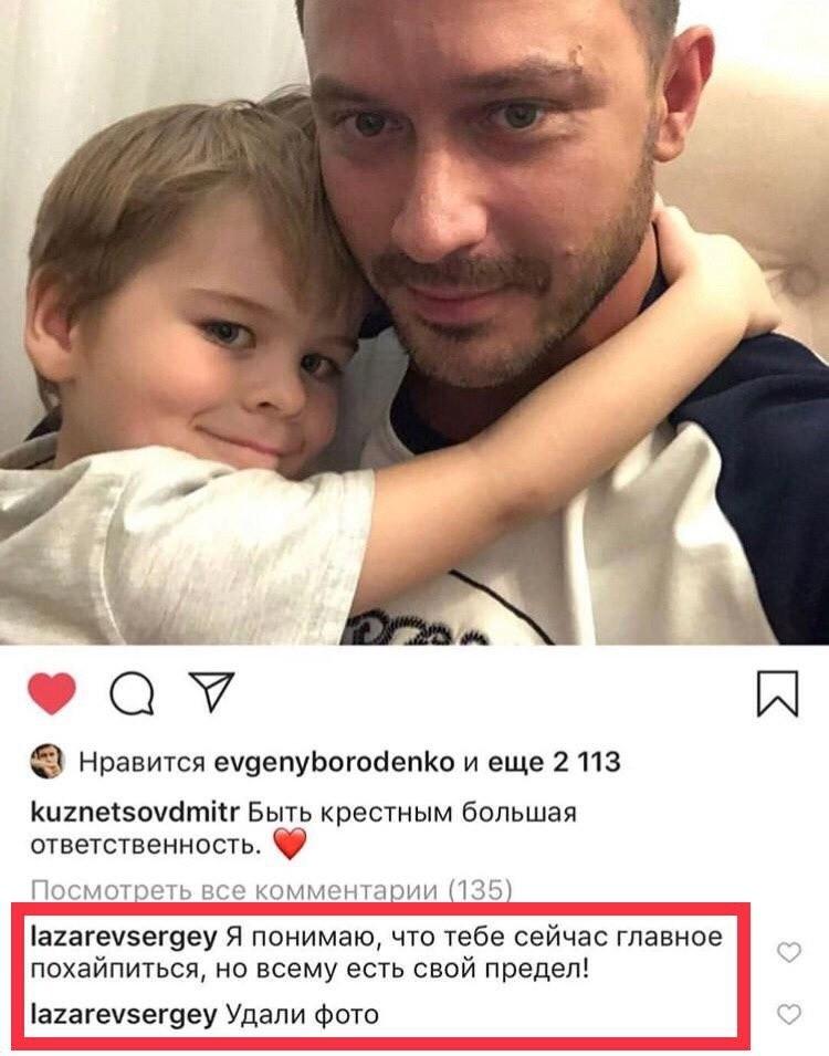 Видимо, Лазарев решил, что разме...