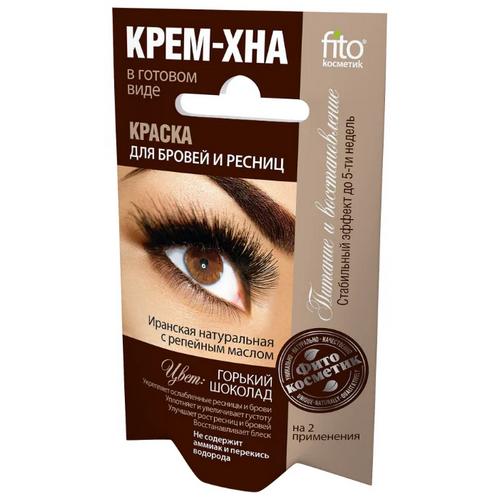 Крем-хна Fito-Косметик