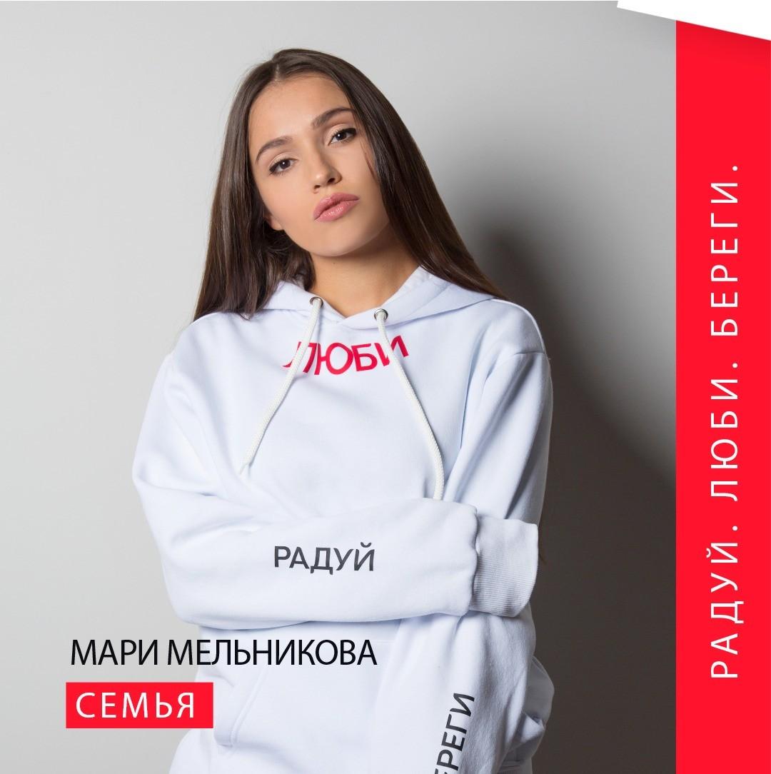 Мария Мельникова