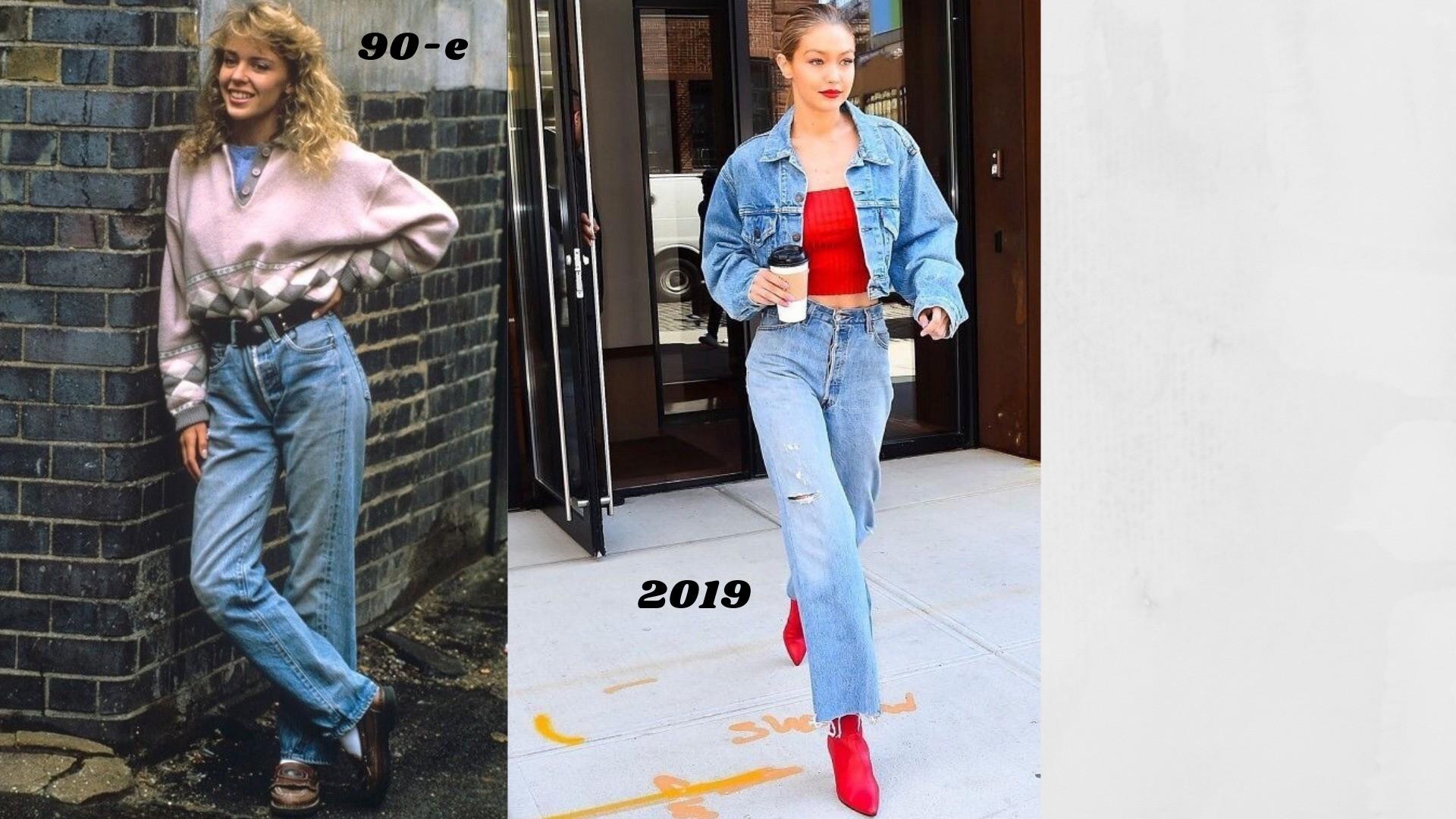 В шкафу каждой модницы 90-х обяза&#10...