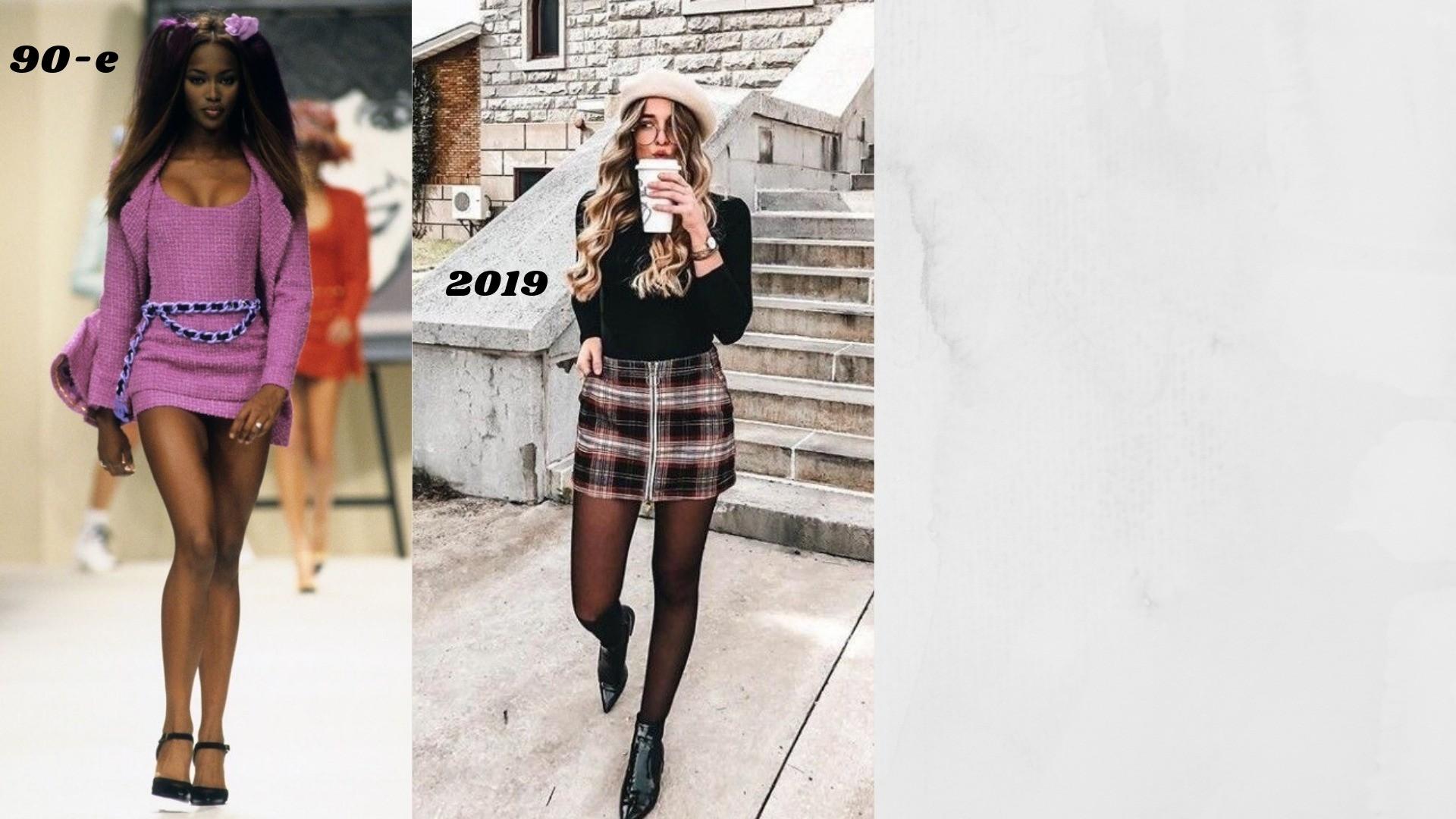 Модницы 90-х гордо вышагивали поулицам вюбках такого «формата», охотно демонстрируя окружающим стройные ноги. Вэтом году девиз «чем короче, тем лучше» снова вернулся вмоду: некоторые...