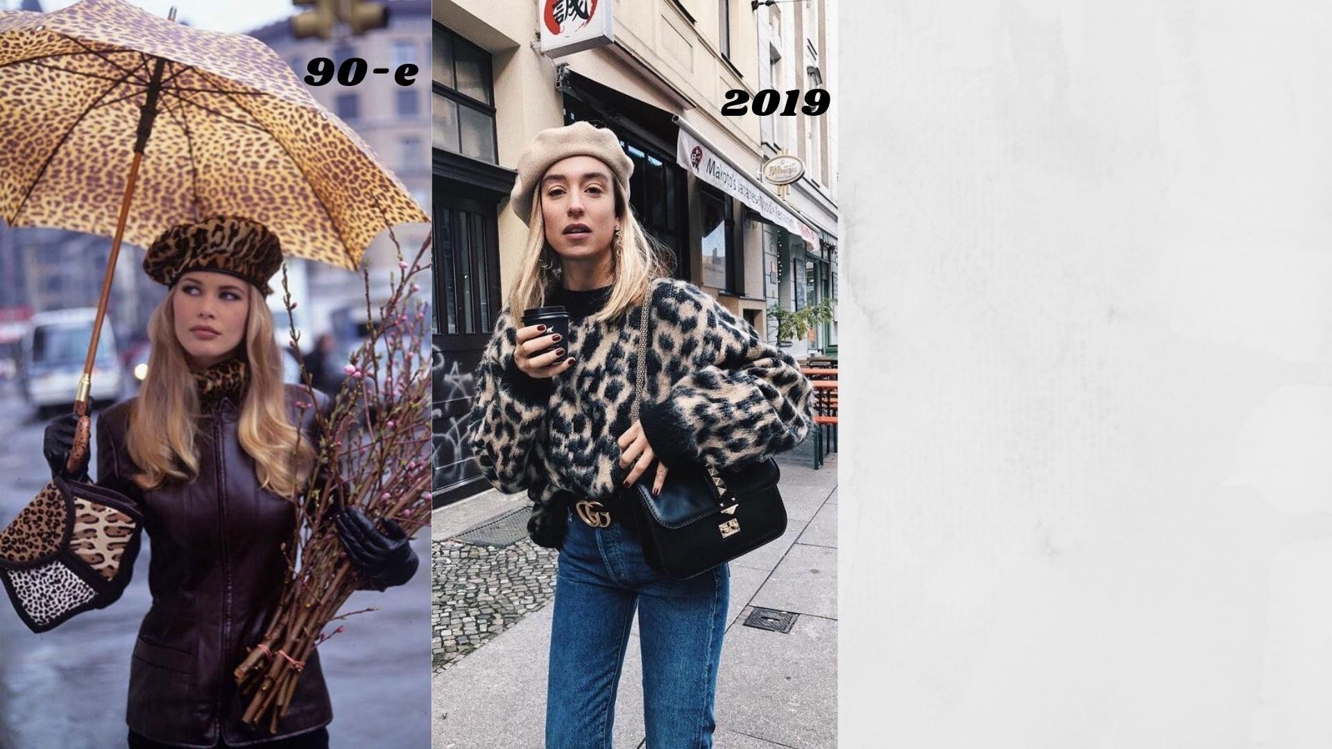 Этот рисунок был главным трендом 90-х годов. Настоящий успех кпринту пришел после «леопардовой» коллекции осень-зима 1991 года Модного дома Alaia – иэто стало настоящим шоком длямира м...
