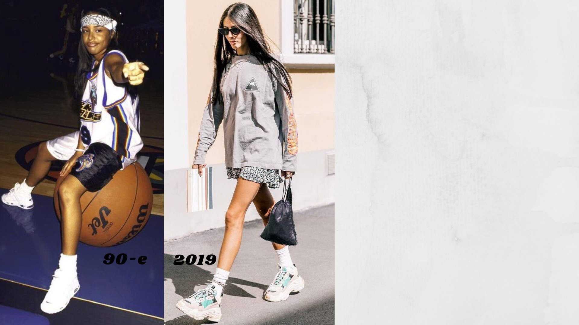 В модных кругах эту обувь окрестили «uglysneakers», дословно — «уродливыми кроссовками», ведь они очень напоминают большие грубые кроссовки старшего брата или папы прямиком из90-х. Модни...