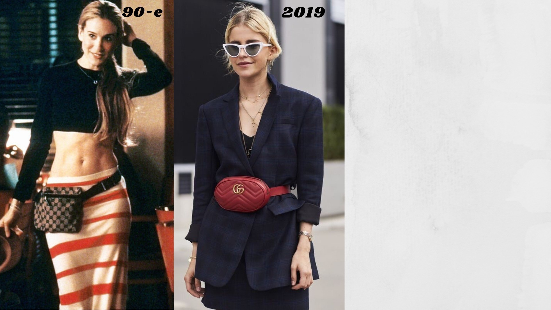 В 90-х кэтому модному аксессуару относились весьма неоднозначно. Вто время поясные сумки чаще всего делали изткани «болонья» иценили их исключительно заудобство. Умногих досих пор...
