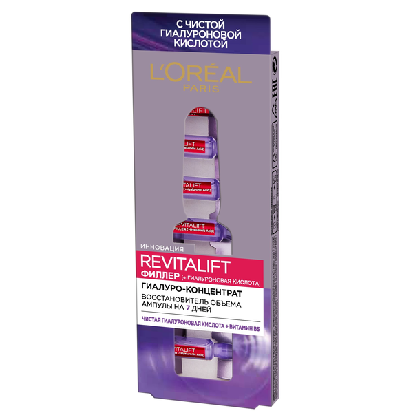 Ампулы для лица Revitalift Filler, L'Oreal Paris