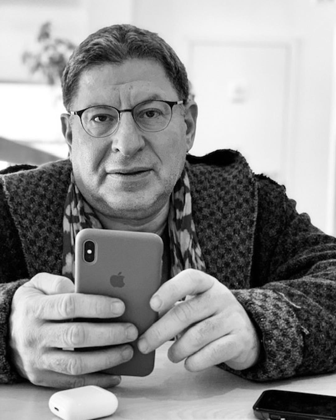 Бывшая сотрудница Михаила Лабковского назвала его психологом для лохов