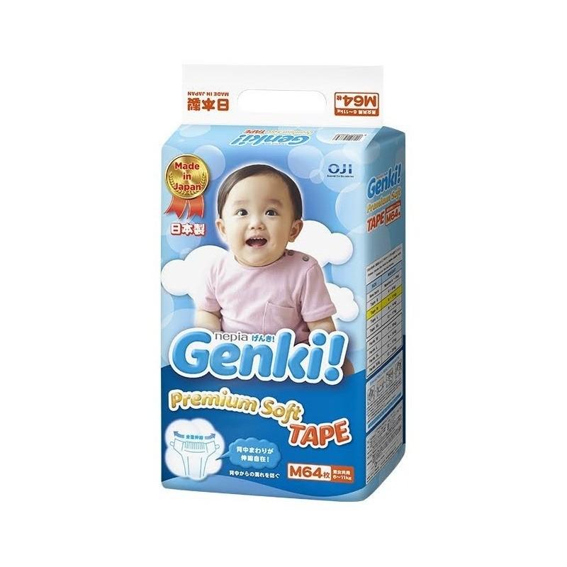 Подгузники Genki  Premium Soft, размер M (6-11 кг), 64 шт.