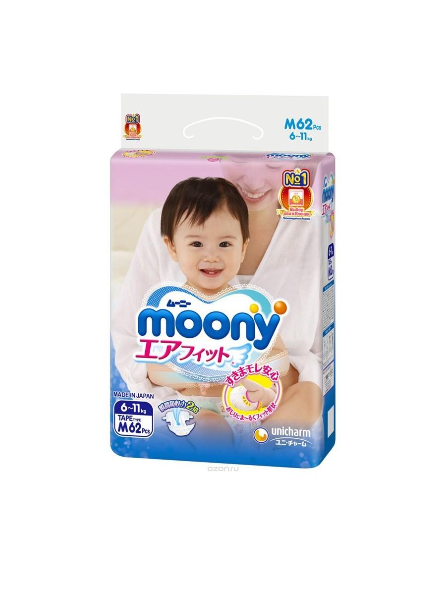Подгузники Moony, размер M (6-11 кг), 62 шт.