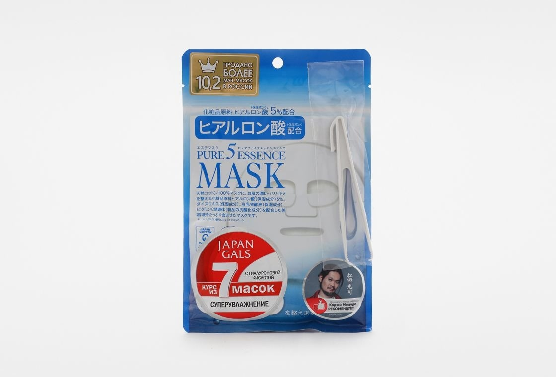 Маска с гиалуроновой кислотой Pure5 Essence, Japan Gals