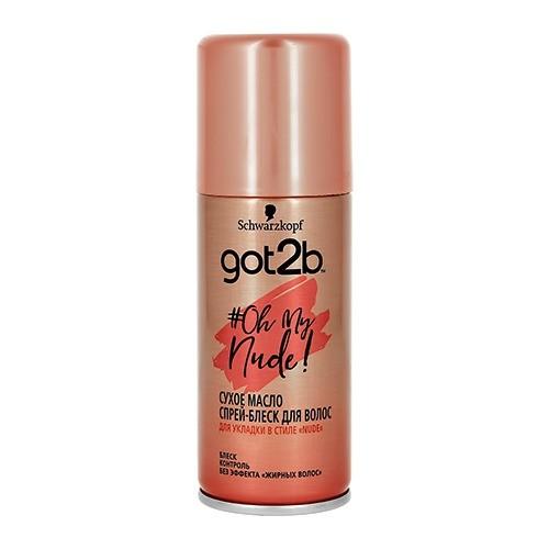 Сухое масло для волос Gоt 2b Oh My Nude, Schwarzkopf