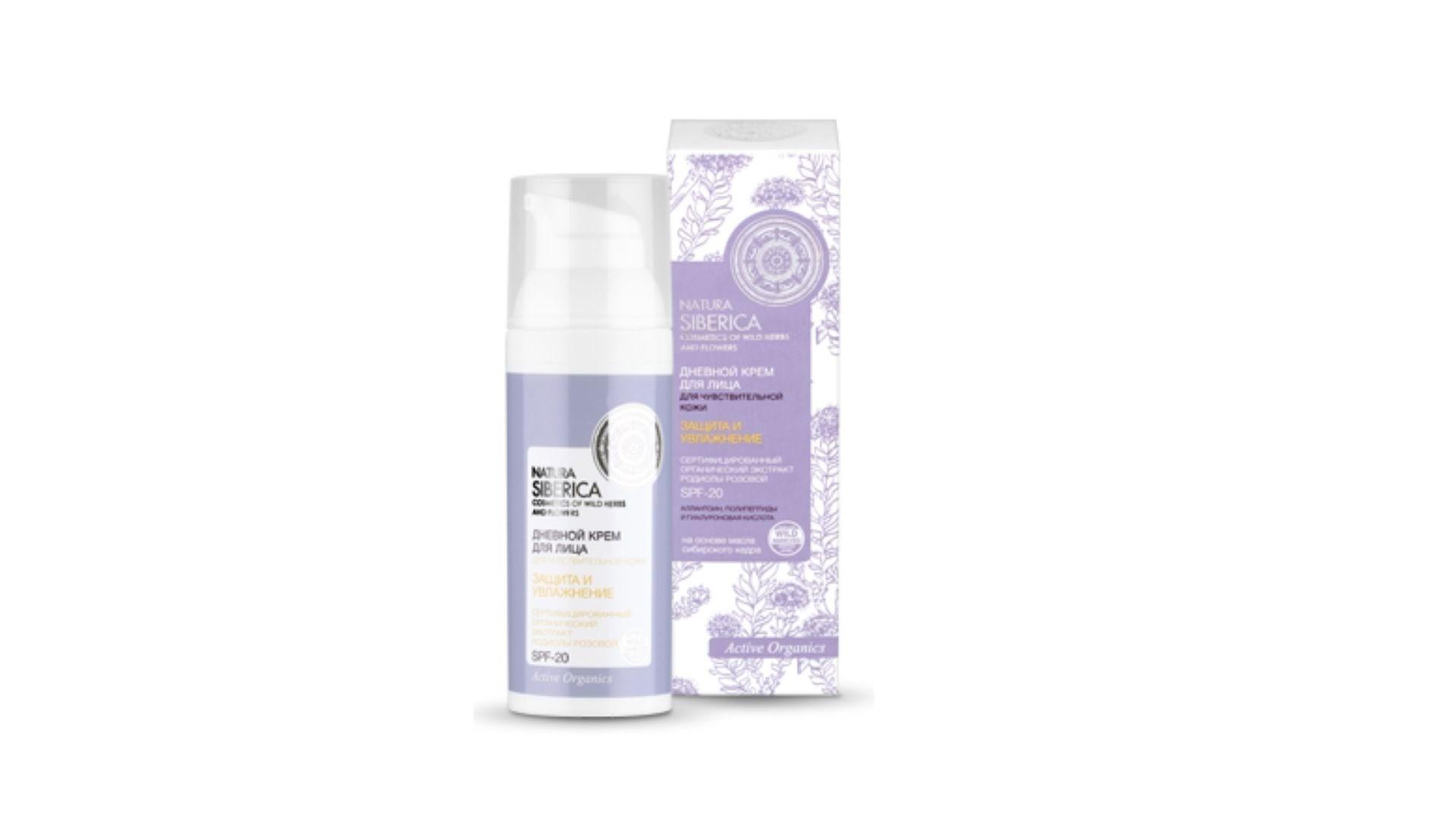 Дневной крем для лица для чувствительной кожи Защита и Увлажнение SPF 20, Natura Siberica