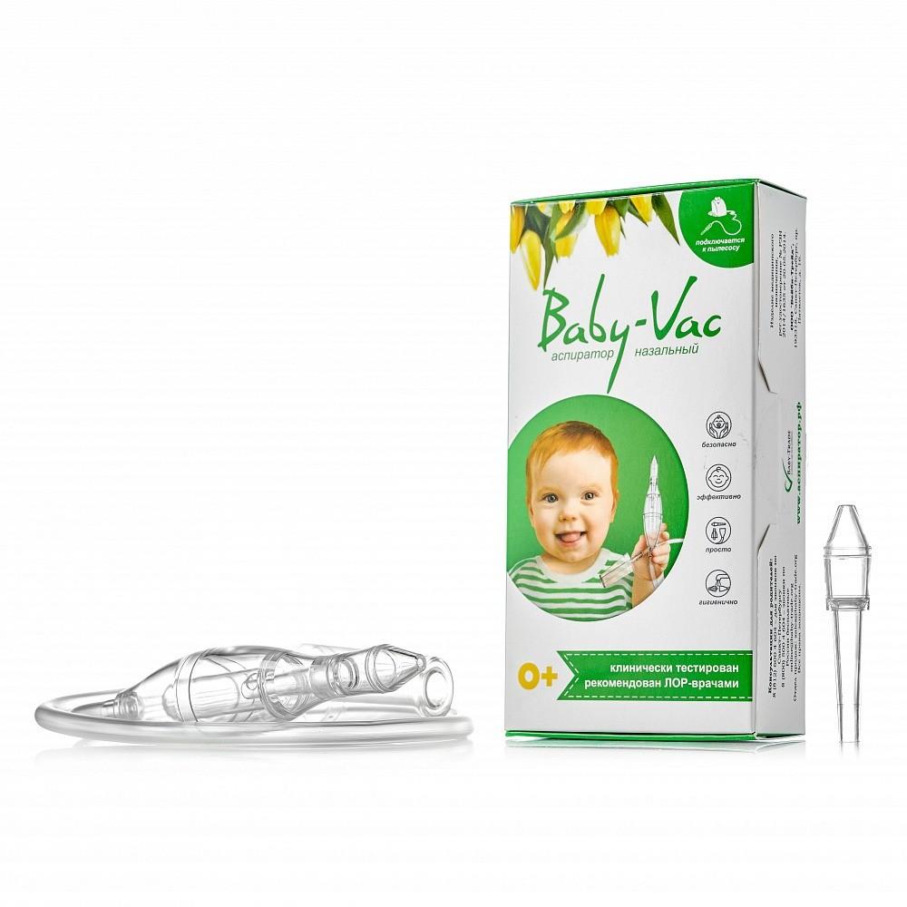Вакуумный аспиратор Baby-Vac для носа