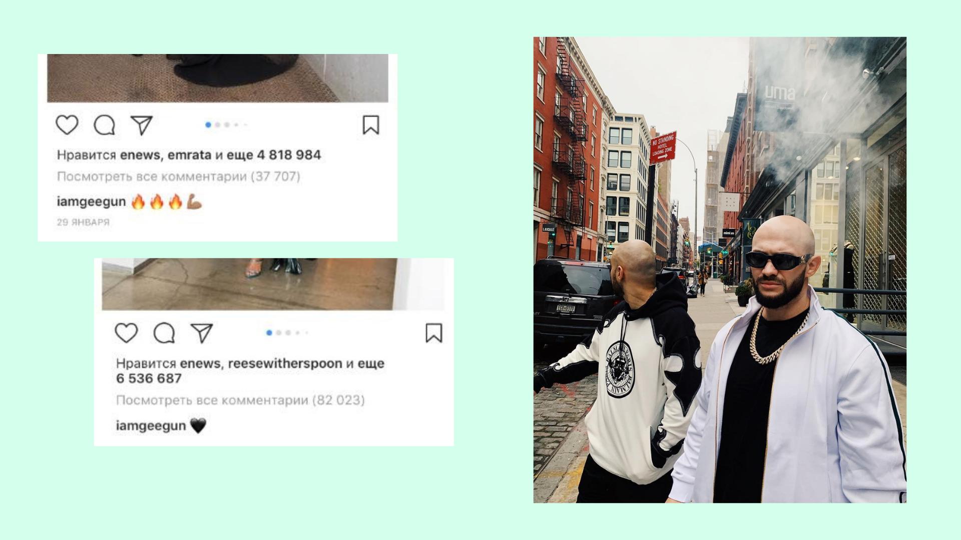 Российские звезды, которые пишут западным в Instagram в надежде, что их заметят