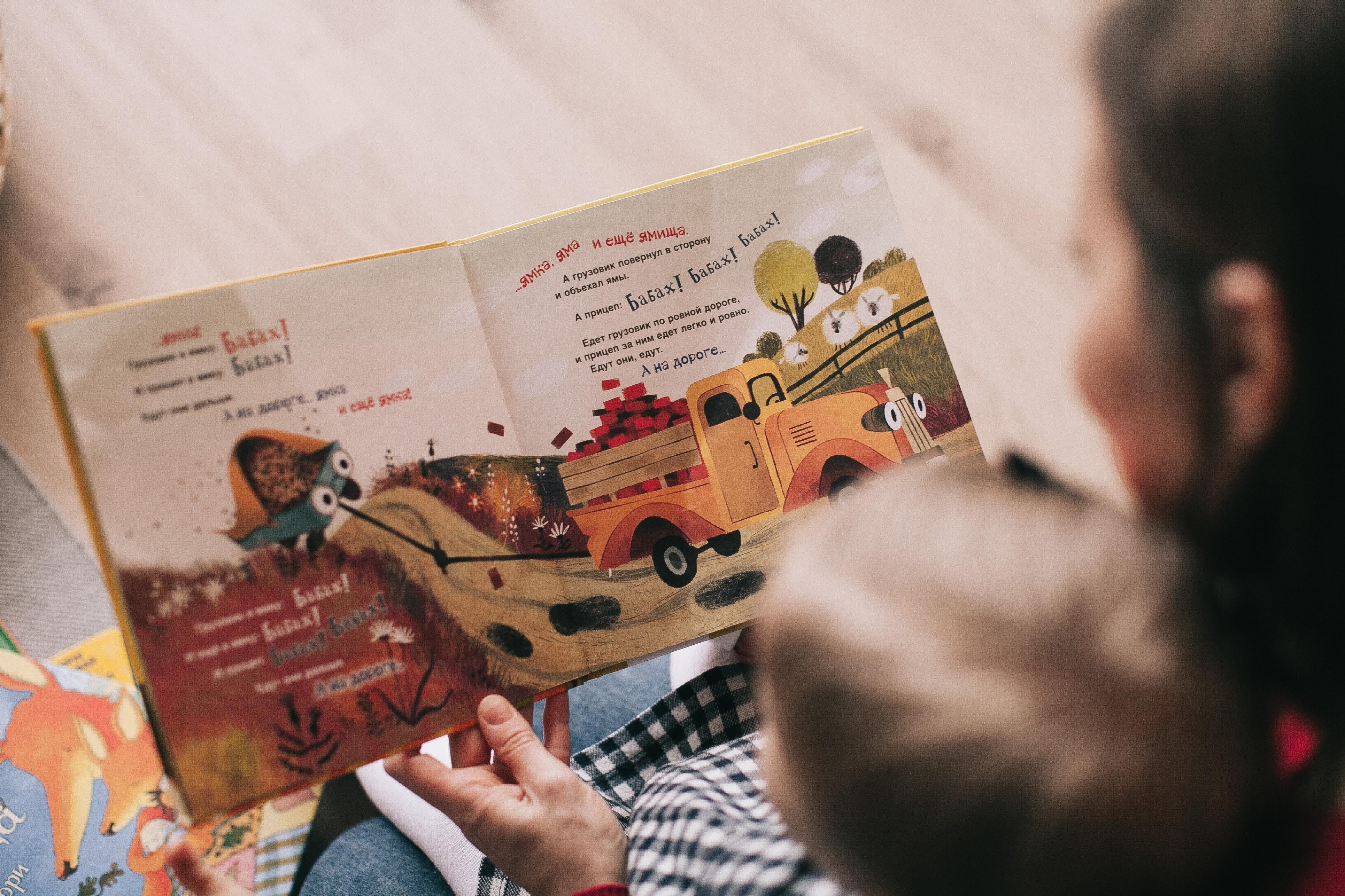 Смешные стихи для детей: эти 6 ребенок захочет выучить сам