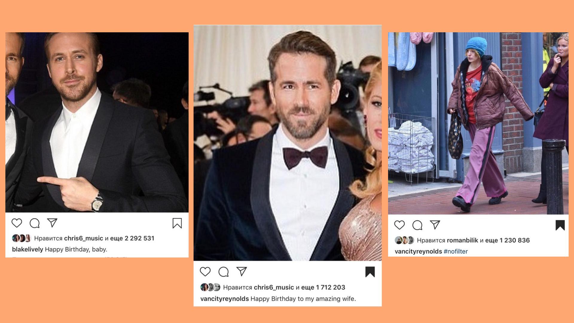 Как знаменитости «троллят» друг друга в Instagram и не только