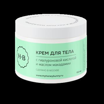 Крем для тела с гиалуроновой кислотой и маслом макадамии, Honey Boney